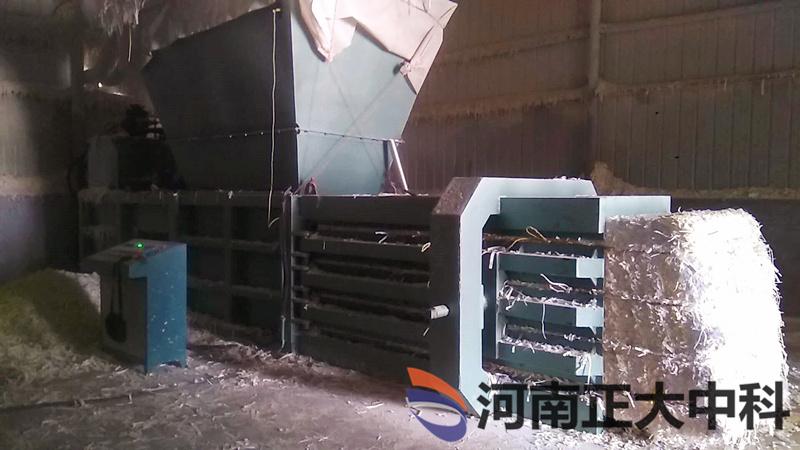 新乡豫北印刷厂